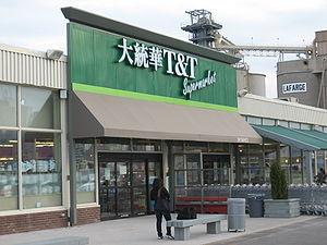 T & T Supermarket - Image: T&T Cherry Street