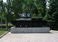 T-34-Каменск.jpg
