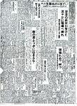 THE KITANIPPON SHIMBUN(15).jpg
