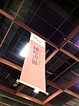 TIBE International Zone banner 20120204.jpg
