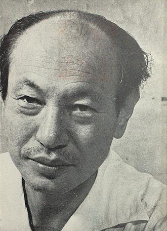 1947 Japanese general election - Image: TOKUDA Kyuichi