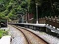 TRA Dahua Station Platform.jpg