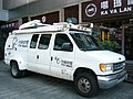 TTV News SNG van BQ-978 - right & front.jpg