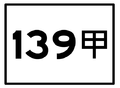 TW CHW139a.png