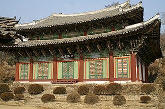 Anguksa - Taeung Hall, Anguk-sa