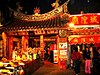 Taipei Xia-Hai City God Temple 20060225 night.jpg
