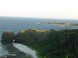 """Green Island, Taiwan - """"Sleeping Beauty"""" Skerry on Green Island"""