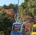 Takao-Lift.JPG