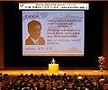 Taro Aso at Meiji University School of Global Japanese Studies opening symposium.jpg