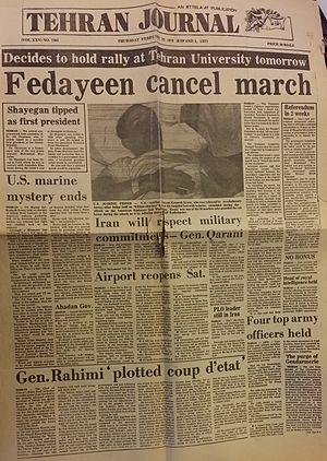 Tehran Journal feb 23 1979.jpg