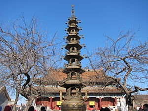 Temple of Great Compassion - Pagoda at the temple