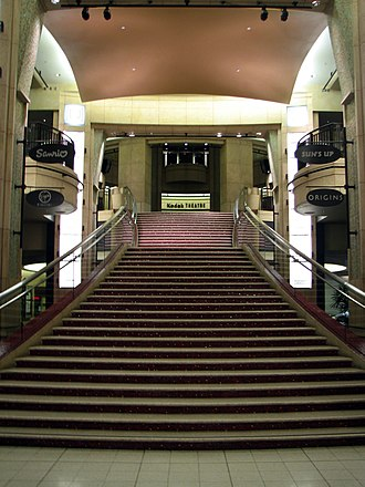 Dolby Theatre - The Grand Staircase leading up to the Dolby Theatre
