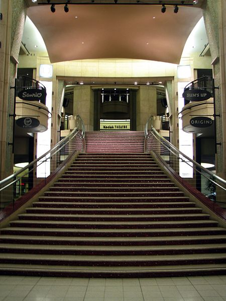 File:The-grand-staircase-of-Kodak-t--at-night.JPG