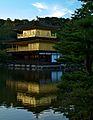 The Art of Preserving One's Own Culture and Heritage II (KYOTO-JAPAN-KINKAKU-JI-GOLDEN PAVILION) (845281415).jpg