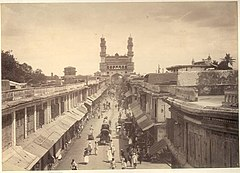 The Char Minar gate, Hyderabad, in 1880.jpg