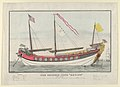 "The Chinese Junk ""Keying""–Captain Kellett–As she appeared in New York harbour July 13th, 1847–212 days from Canton.–720 tons burthen MET DP853626.jpg"