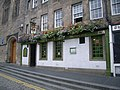 The Ensign Ewart pub - geograph.org.uk - 973182.jpg