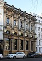 The Old Joint Stock 2 (16055244137).jpg