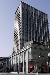 The Old Settlement Hall of No.25 Kobe01s4s3200.jpg