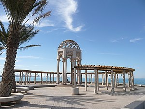 Salmiya: The Salmiya waterfront