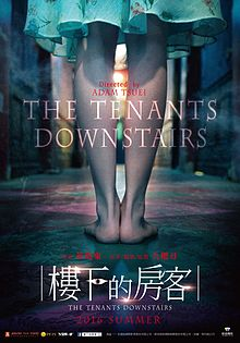The Tennants Downstairs poster.jpg