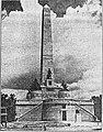 The assassination of Abraham Lincoln (1874) (14779720782).jpg