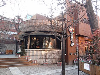 The 1st Shop of Coffee Prince - The exterior of The 1st Shop of Coffee Prince in Hongdae, Mapo-gu, Seoul in 2012