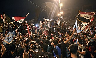 2018 Iraqi parliamentary election - Supporters of Sadr's alliance in Liberation Square, Baghdad celebrating after a successful election campaign
