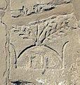 Thebes shema tombe osiris.jpg