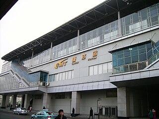 Tanggu station metro station in Tianjin, China