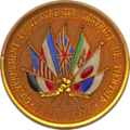 Tianjin Provisional Government Medal.png