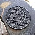 Time plaque on Millennium milepost - geograph.org.uk - 847338.jpg