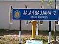 Tmn Saujana Ampang , Phase 3 - panoramio (2).jpg