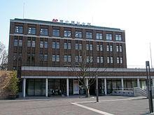 東北福祉大学 - Wikipedia