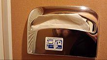 Bathroom Stall Crack Cover public toilet - wikipedia
