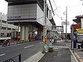 Tokyo Akado shogakkomae sta 001.jpg