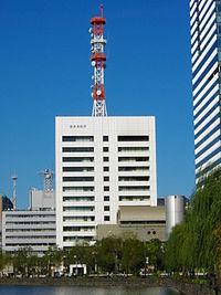 Tokyo Fire Department Building.JPG