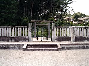 Emperor Go-Ichijō - Tomb of Emperor Go-Ichijō and one of his daughters, Kyoto