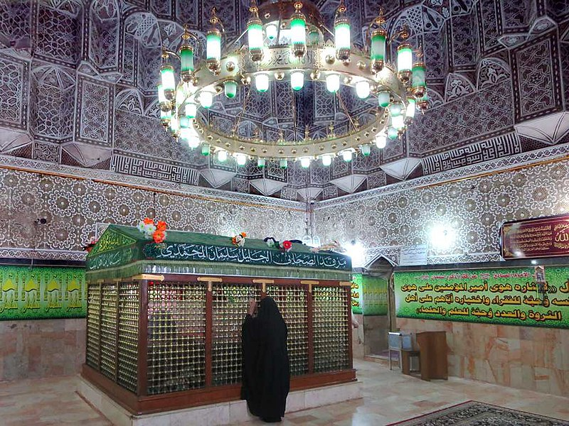 مسجد سلمان المحمدي 800px-Tomb_of_Salman_Al_Farsi
