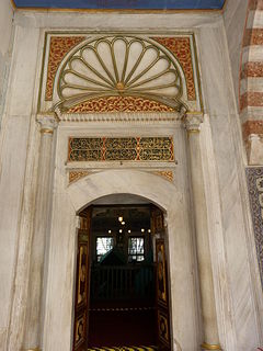 Ayşe Sultan (daughter of Murad III) daughter of Ottoman Sultan Murad III