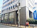 Tottori Bank Okayama Branch.jpg