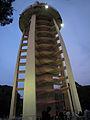 Tower at Anna Nagar Tower Park.JPG