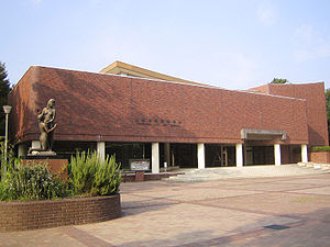 Toyohashi City Art Museum.jpg