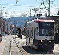Toyohashi Railroad patrol.jpg