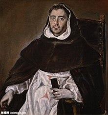Portrait of a Trinitarian Friar