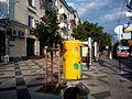 Tsentralnyy okrug, Krasnodar, Krasnodarskiy kray, Russia - panoramio (14).jpg