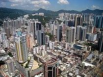 Tsuen Wan Overview 2008.jpg
