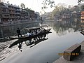 Tuo River in Fenghuang County, Hunan, China11.jpg