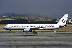 Tupolew Tu-204-120 der Cairo Aviation
