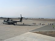 USMC CH-53 Akrotiri
